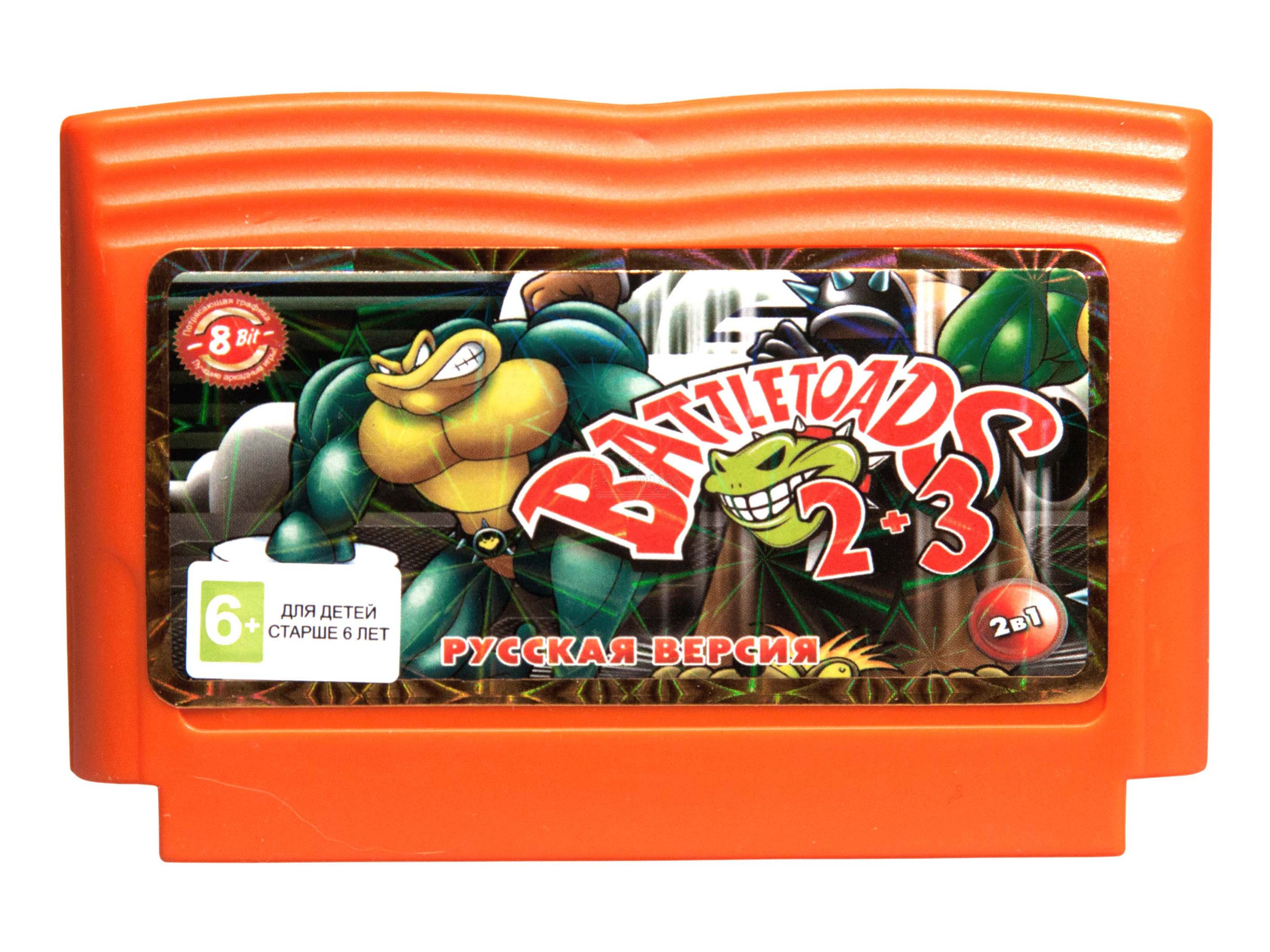 2в1  BATTLE TOADS 2+BATTLE TOADS 3 (русская версия)