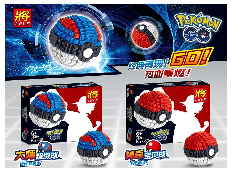"Конструктор Lele Pokémon""Pokeball"" 234 деталей No.39002"