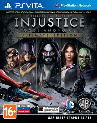 Injustice: Gods Among Us - Ultimate Edition [PS Vita, русские субтитры]
