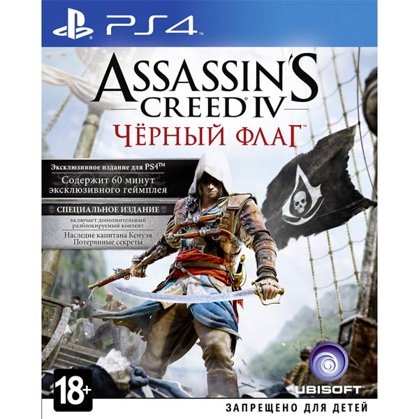 Assassin's Creed IV: Черный Флаг [PS4, русская версия]